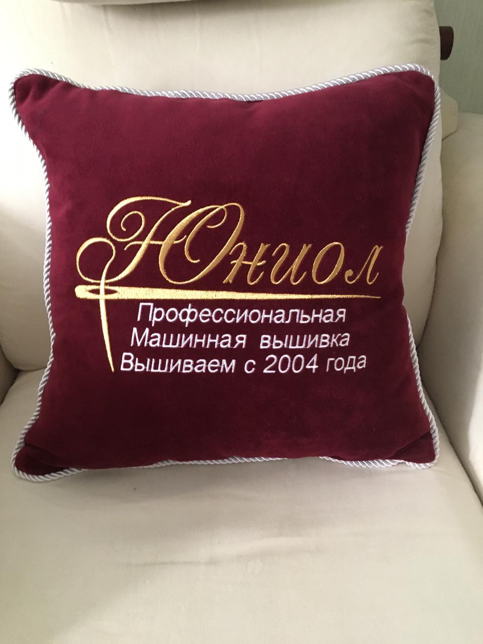 vishivka-na-podushkah
