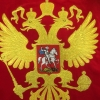 vishivka-gerb