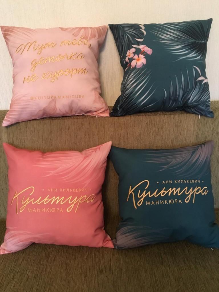 вышивка на подушке для салонов красоты