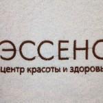 вышивка логотипа на полотенцах