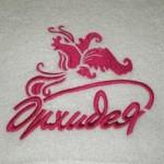вышивка логотипа на спецодежде