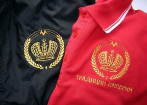 промо одежда с логотипом