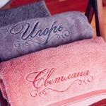 именная вышивка на полотенцах