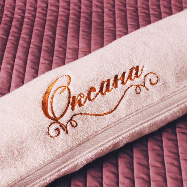 Вышивка имени на заказ на ткани 33