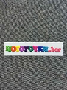 вышивка логотипа на заказ
