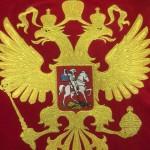 золотая вышивка герба