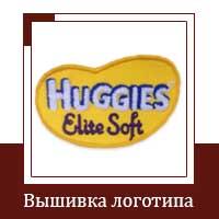 вышивка логотипа